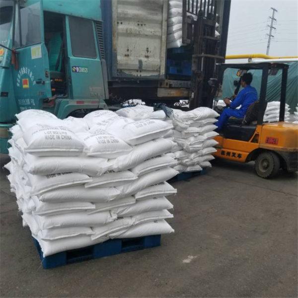 cmc shipping