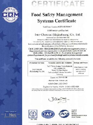 FOOD SAFETY MANAGEMENT SYSTEMS CERTIFICATE